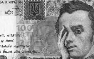 Долги покроют девальвацией. Украинцы заплатят через инфляционный налог