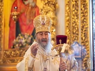 Митрополит Онуфрий объяснил причину гонений на христиан и почему Церковь хранит чистоту веры
