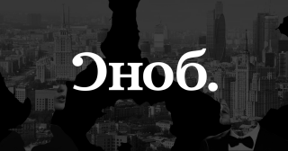 В России разгромили редакцию известного журнала