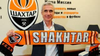 Донецкий «Шахтер» получил нового главного тренера