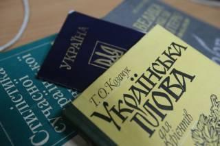 В Минобразования рассказали, когда учебные заведения перейдут на новые правила правописания