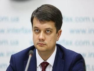 Глава партии «Слуга народа» заявил, что власти не должны вмешиваться в дела верующих