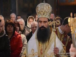 Болгарский митрополит объяснил, почему критикует Фанар