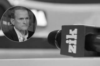 Покупка Zikа до смерти пугает журналистов «патриотического уклона». И это хорошо