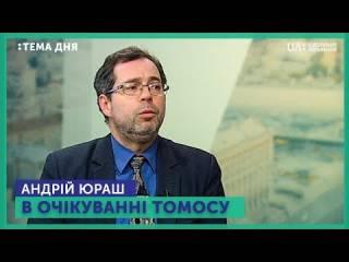 Президентский сайт до сих пор контролируют люди Порошенко