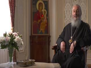Митрополит Онуфрий напомнил о тайне Троицы, описание которой есть в Библии