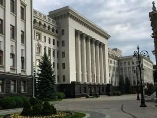 У Зеленского почти решили судьбу здания Администрации президента
