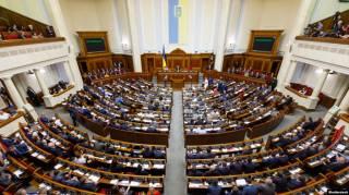Среди руководителей комитетов ВР наиболее эффективные — Галасюк, Третьяков, Гопко