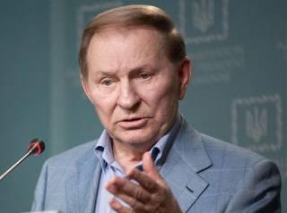 Кучма озвучил главное условие для отмены блокады «ЛДНР»