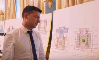 Администрацию президента Зеленского переименуют и перевезут в Украинский дом