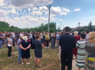 На Одесщине похоронили зверски убитую Дашу Лукьяненко