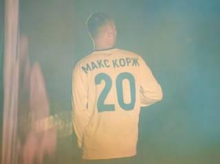 Оголтелые киевляне устроили массовую драку на концерте Макса Коржа