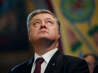 Над имуществом Порошенко нависла серьезная угроза ‒ документ