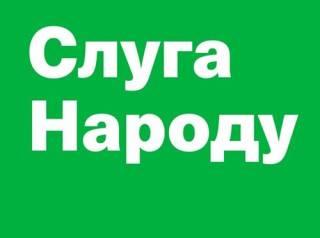Кандидаты-мажоритарщики от Зеленского столкнулись с неожиданной проблемой