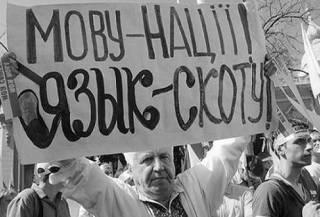 Половина Украины русскоязычная. И хватит уже валять дурака!