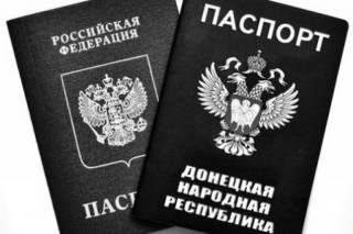 Выдавая гражданство жителям ЛДНР, Россия гарантирует... целостность Украины?