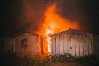 Ночью на КПИ полыхали гаражи