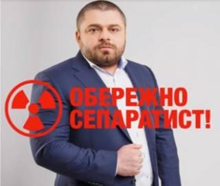 «Агент Кремля» Сергей Коровченко с помощью Ляшко и Тимошенко пытается избраться в Раду, — СМИ