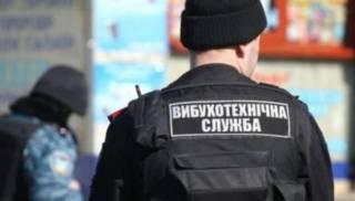 В Киеве «заминировали» все роддомы, продуктовые супермаркеты и крупные ТРЦ
