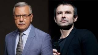 Гриценко и Вакарчук «погрызлись» в прямом эфире