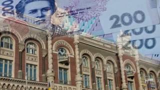 В Украине скоро появится купюра номиналом 1000 гривен