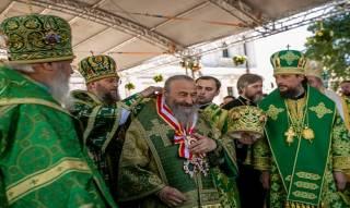 Митрополита Онуфрия наградили орденом святого апостола Андрея Первозванного