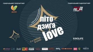Стартует показ фильмов-лауреатов и номинантов на украинский «Оскар»