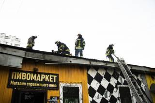 Ночью в Киеве сгорел пивной МАФ