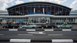 В «Борисполе» задержали и отправили обратно депутата Госдумы, которому запрещен въезд в Украину