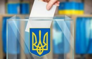 Стали известны размеры бюллетеней и номера партий на выборах в Раду