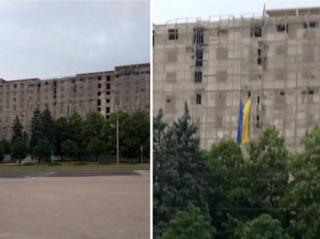 В Донецке по случаю Дня Конституции подняли украинский флаг