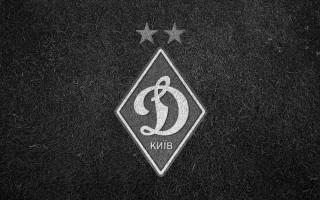 «Динамо» в Австрии: без Сидклея, зато с двумя новичками