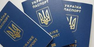Загранпаспорта подорожают. Что изменится в Украине с 1 июля