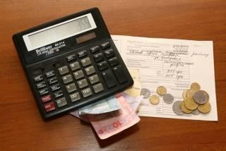 Богдан пообещал снизить тарифы. Насколько это реально?