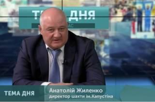 Насалик назначил на «Первомайскуголь» подозреваемого в разворовывании 2 тыс. т угля. Его не пустили на шахту, — СМИ