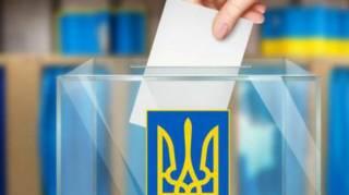 Руслан Плохой присягнул защищать интересы Республики Болгария, - СМИ