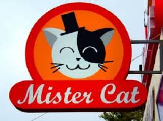Представляем вашему вниманию Освежающие подарки от Mister Cat