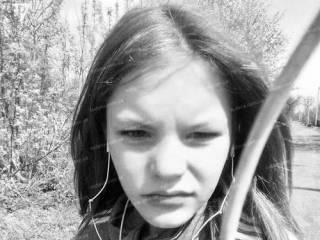На Днепропетровщине изнасиловали и убили ребенка