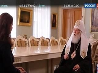 Филарет раскритиковал Томос и ПЦУ в интервью российскому телеканалу