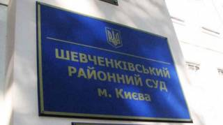 «Народный фронт» выиграл суд у телеканала NewsOne