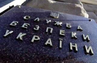 Провокаторы от СБУ: на Киевщине сотрудников отдела «К» обвиняют в махинациях