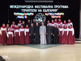 В Болгарии на международном фестивале молодежный хор Одесской епархии УПЦ получил гран-при