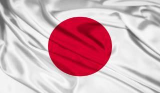 Как оказалось, население Японии стремительно сокращается уже десять лет кряду