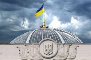 Рада приняла Избирательный кодекс: что изменилось