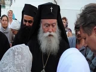 Митрополит Болгарской Православной Церкви: Мы не можем согласиться с Томосом