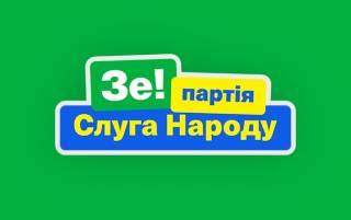 Кандидат от «Слуги народа» на 221 округе Анна Пуртова может быть замешана в мошенничестве, – блогер