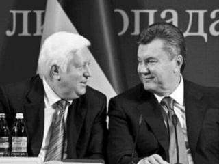 В ЕС преподнесли роскошный подарок пресловутой «банде Януковича»