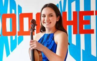 В Лондоне скончалась юная скрипачка российского происхождения. СМИ пишут о наркотиках