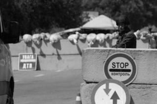 Невеселые хроники опасного путешествия в зону ООС. Часть 1