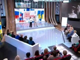 Украина «врубила ответку» за телемост «Надо поговорить» на канале «Россия 1»